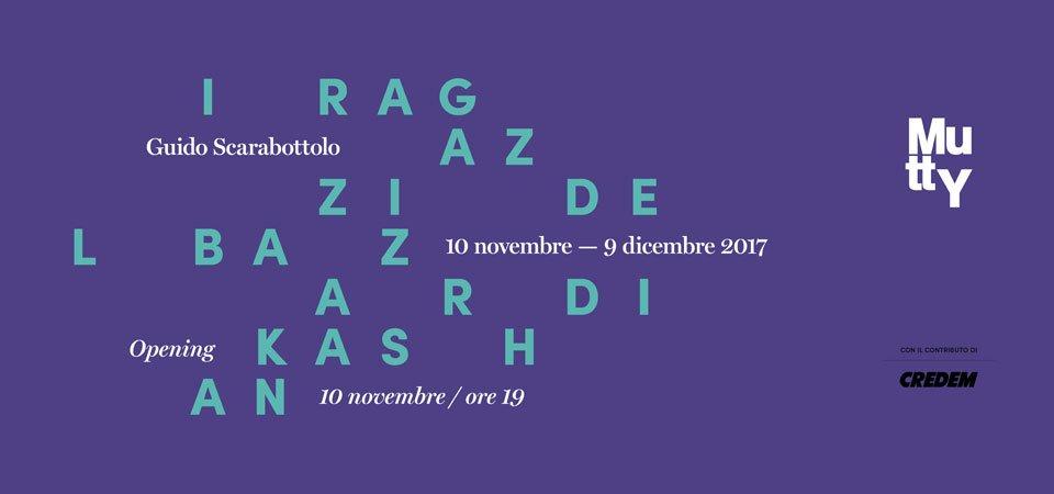 Guido Scarabottolo | I ragazzi del Bazar di Kashan