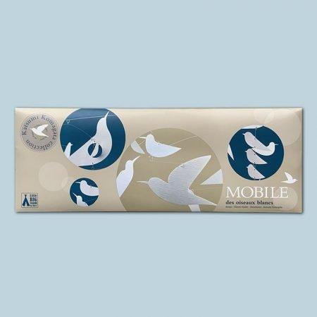 2020-03-22 Mobile Des Oiseaux Blancs Katsumi Komagata