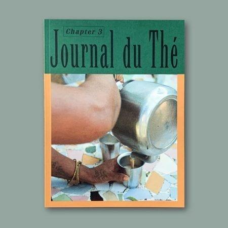 2020-05-19 Journal du thé IMG_7183