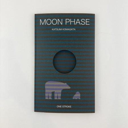 moon_phase_komagata